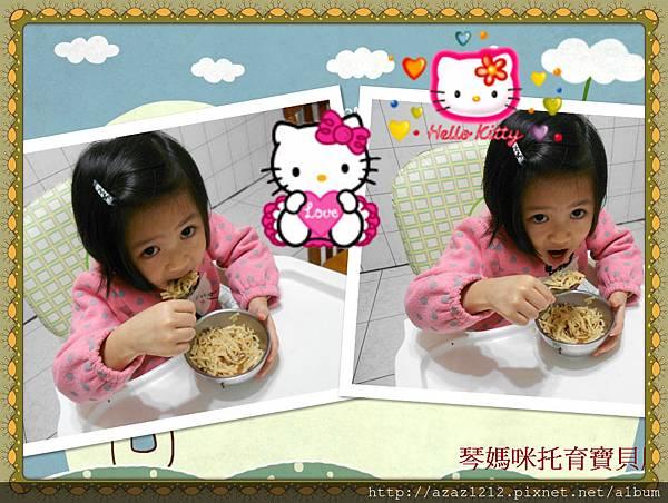 DSCN9767_meitu_6.jpg