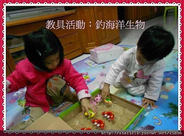 DSCN9823_meitu_1.jpg