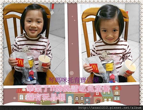 DSCN0014_meitu_1.jpg