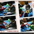 DSCN0105_meitu_1.jpg