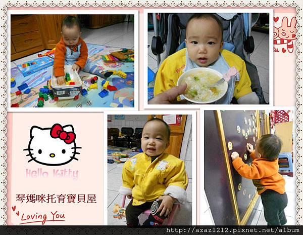 DSCN0186_meitu_3.jpg