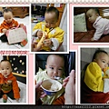 DSCN0208_meitu_2.jpg
