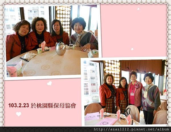 DSCN0328_meitu_4.jpg