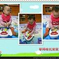 DSCN0604_meitu_4.jpg
