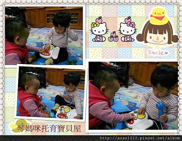 DSCN0589_meitu_3.jpg