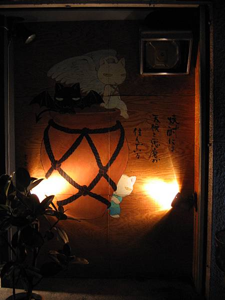 yokohamatotokyo 144.jpg