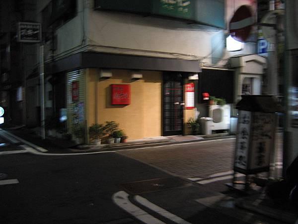 yokohamatotokyo 145.jpg