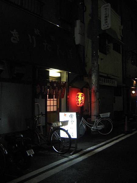 yokohamatotokyo 148.jpg