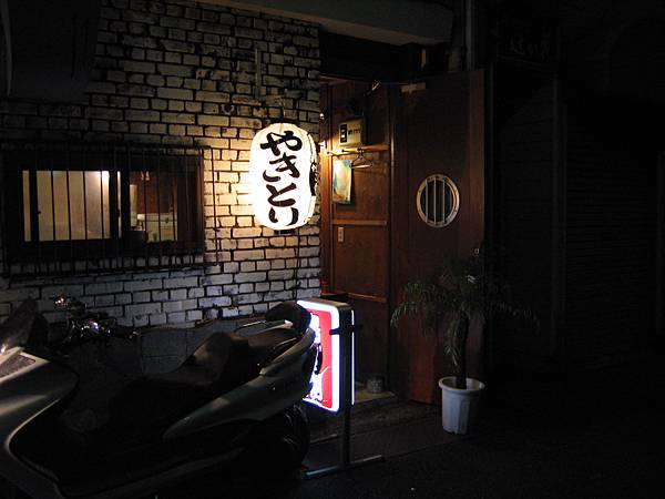 yokohamatotokyo 156.jpg