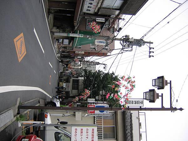 yokohamatotokyo 396.jpg