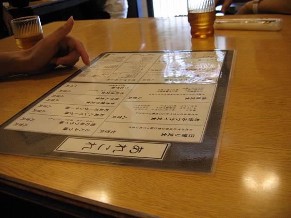 yokohamatotokyo 432.jpg