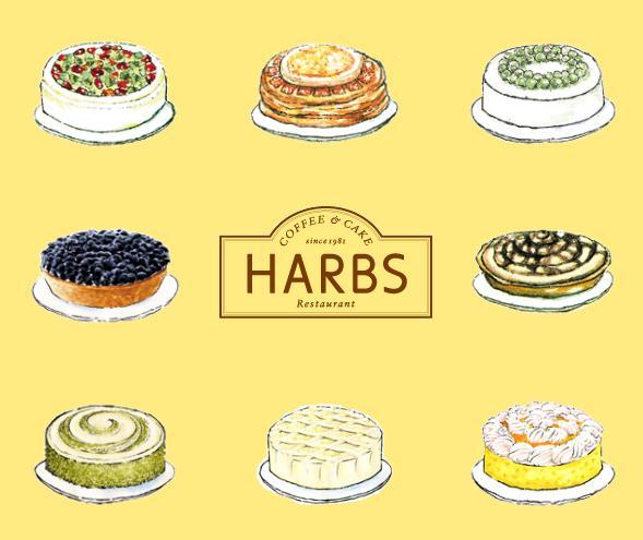 harbs.jpg