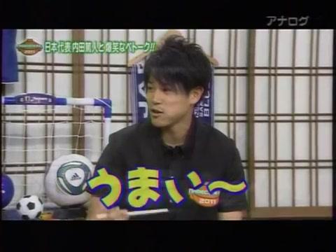 20110626 Nabecchi 内田篤人[18-19-04].JPG