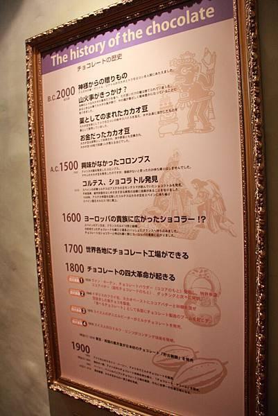hokkaido2011-104