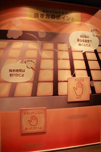 hokkaido2011-122