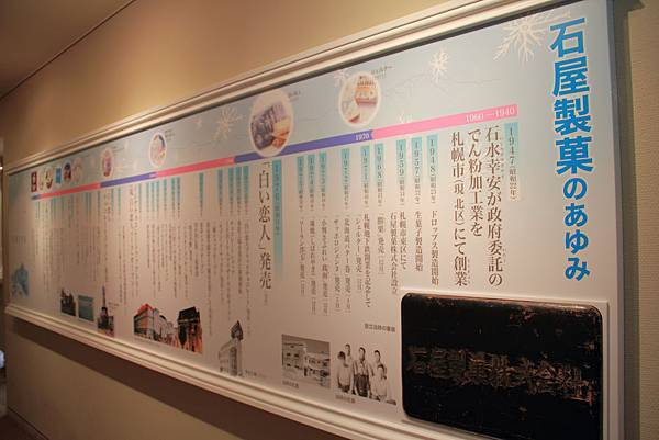 hokkaido2011-140