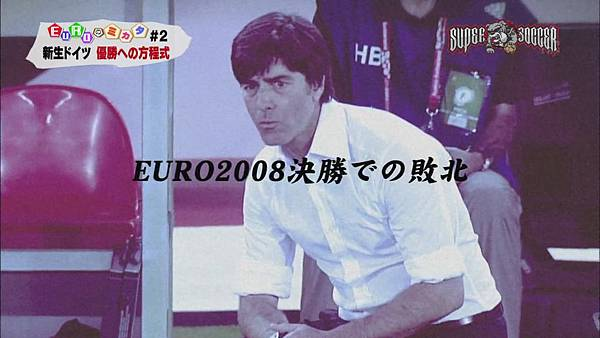 SUPER SOCCER EURO_germany[14-52-45]