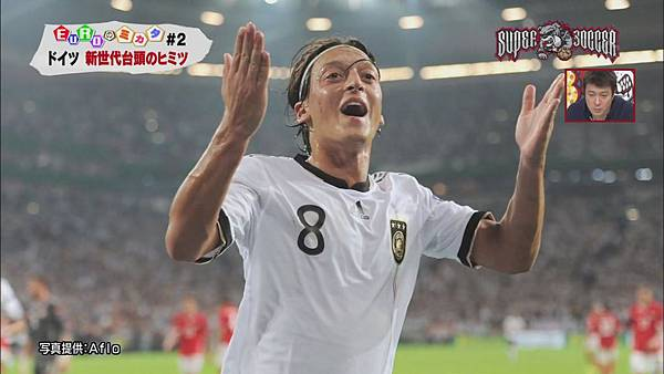 SUPER SOCCER EURO_germany[14-57-05]