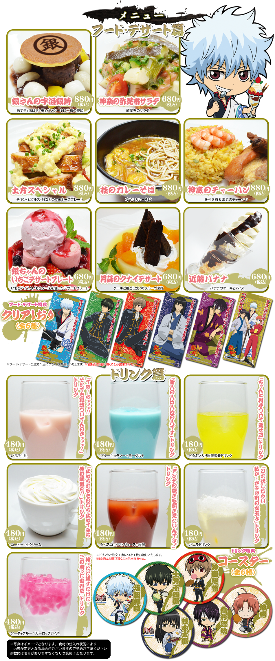 photo_menu