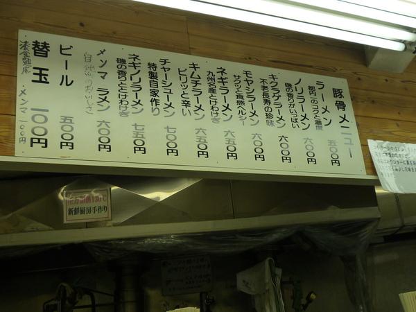 P1030108.JPG