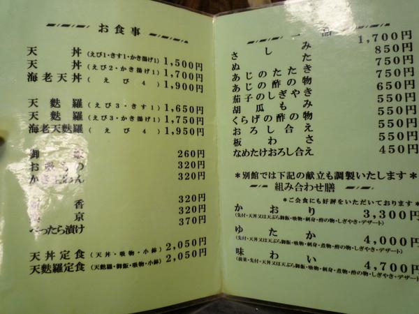 P1030553.JPG
