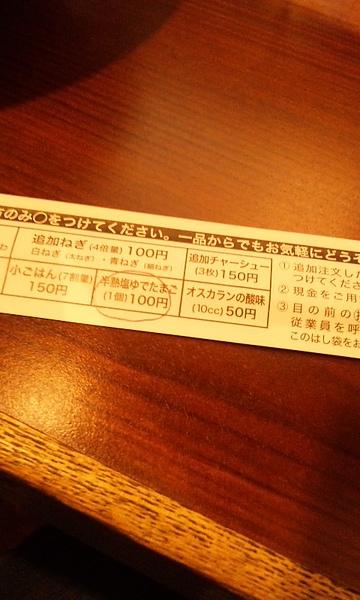 100518_1932~01.jpg