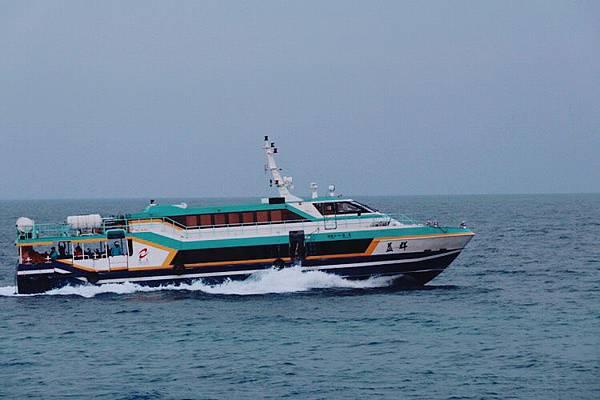 ferry 2.jpg