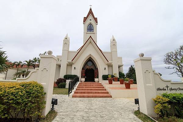 艾葵露雀教堂