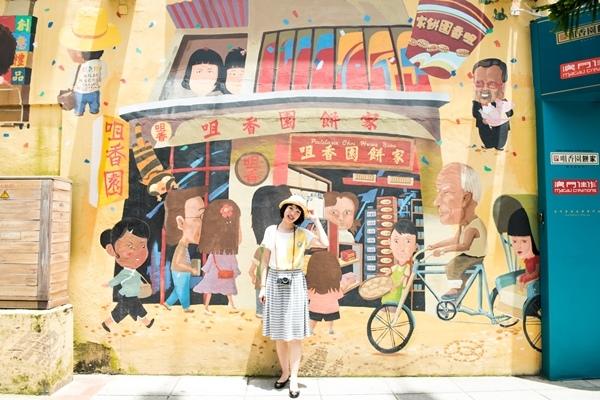 WMW_3814_官也街_咀香園餅家文創店.jpg