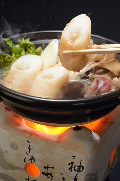 米糕鍋.jpg