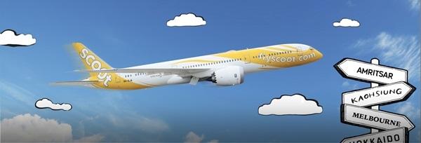 酷航787夢幻客機__插畫雲朵.jpg
