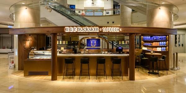 「Buckskin Taproom柏克金啤酒吧」.jpg
