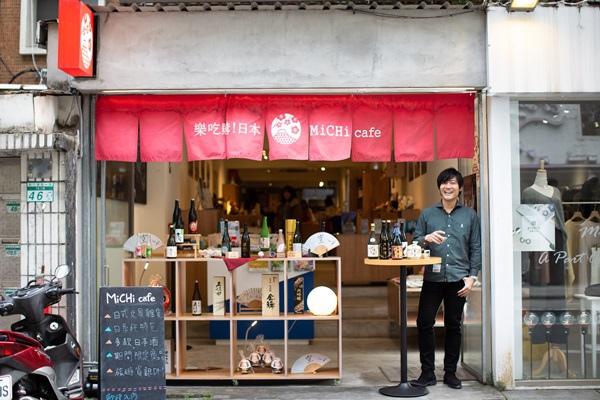 MiCHi cafe.jpg