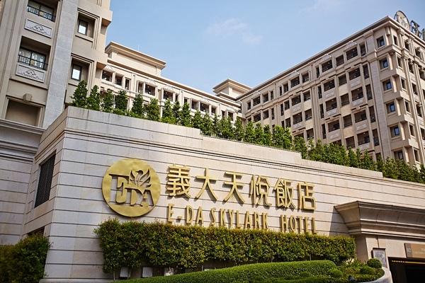 主圖   義大天悅飯店1.jpg