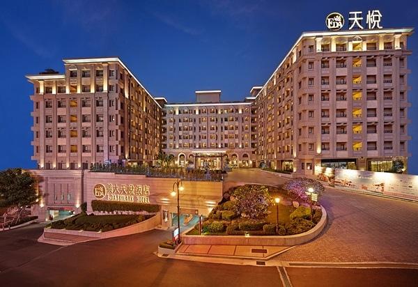 義大天悅飯店2.jpg