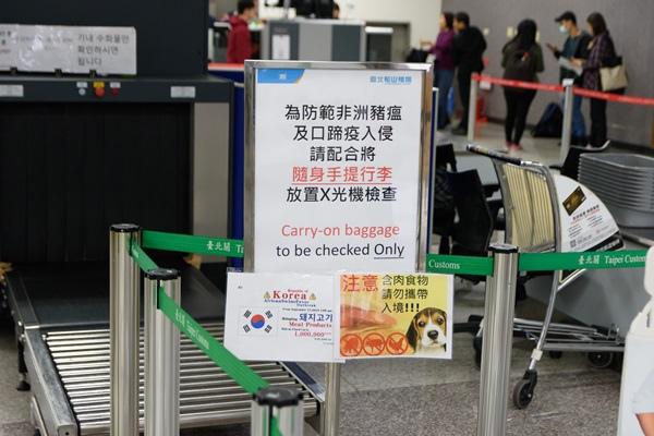 20200108-松山機場視察-DSC_0670.jpg