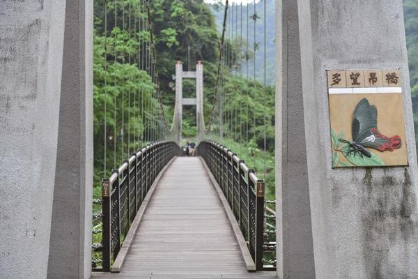 多望吊橋.jpg