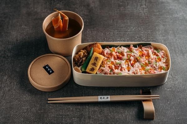 RAY05741蟹壽司醋飯.jpg