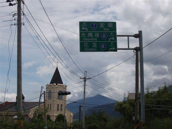 校門口處的路標.JPG