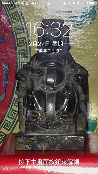 S__19603931.jpg