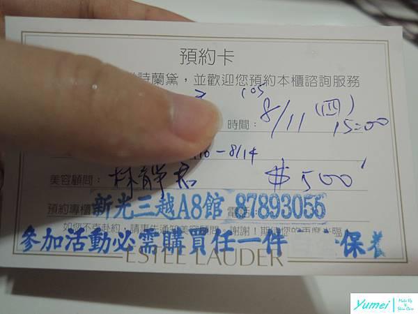 DSCN8096.JPG