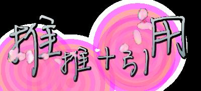 未命名_meitu_1