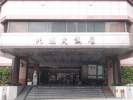 20150108桃園大飯店1.JPG