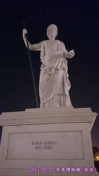 2017.02.02奇美博物館(夜拍)1.JPG