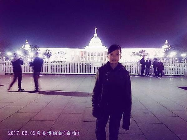 2017.02.02奇美博物館(夜拍)16.jpg