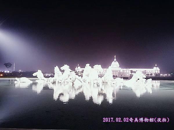 2017.02.02奇美博物館(夜拍)14.jpg