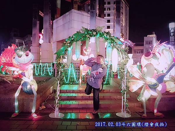 2017.02.03斗六圓環(燈會夜拍)9.jpg