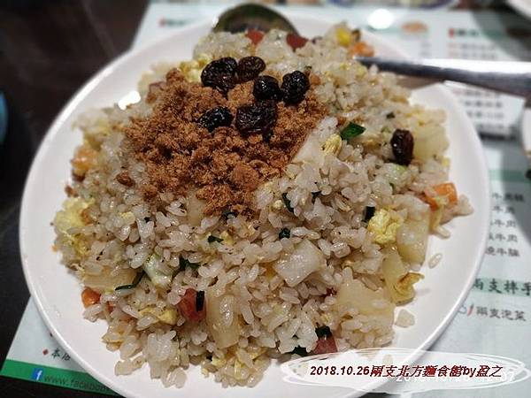 2018.10.26兩支北方麵食館by盈之12.jpg