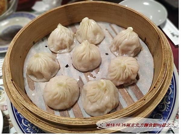 2018.10.26兩支北方麵食館by盈之14.jpg