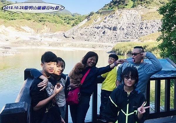 2018.10.28陽明山硫磺谷by盈之6.jpg